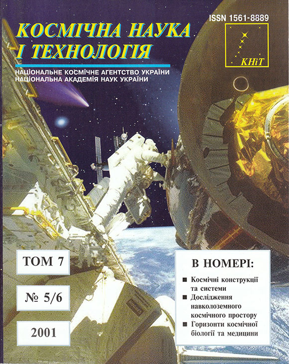cover-2001-5-6