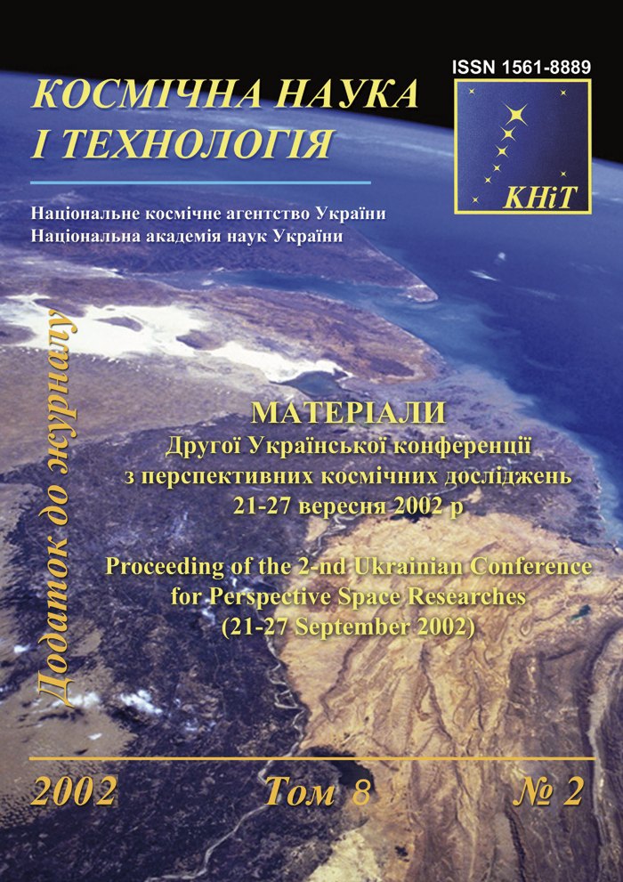 cover-2002-Supplement2