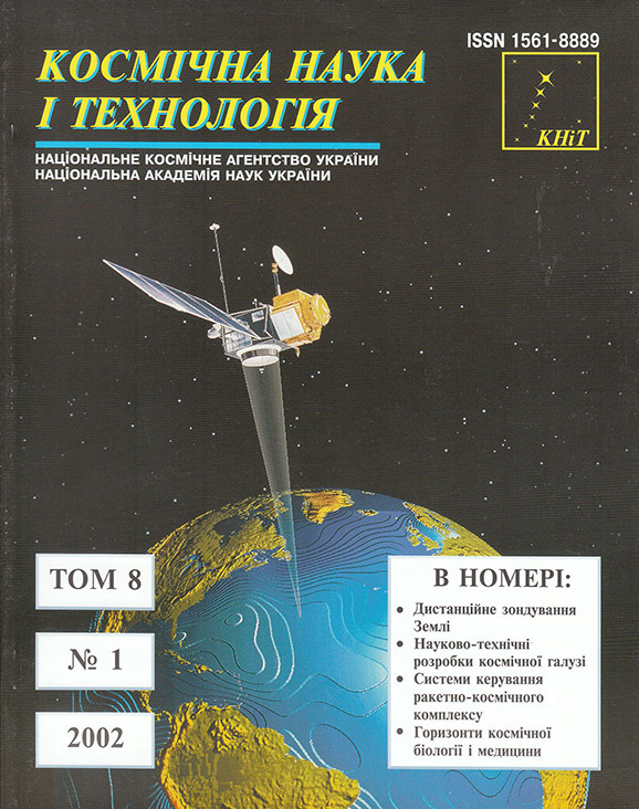 cover-2002-1