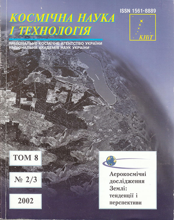 cover-2002-2-3