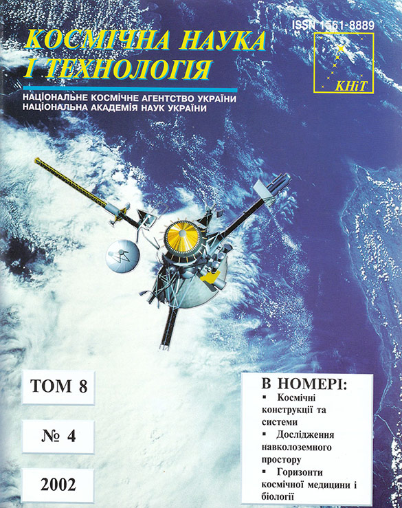 cover-2002-4