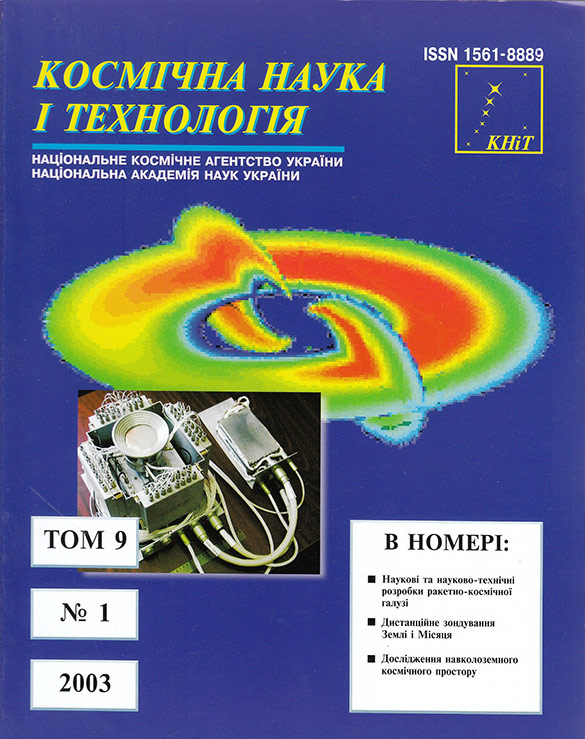 cover_2003-1