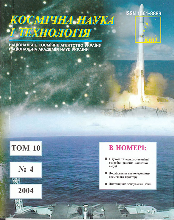 cover_2004-4