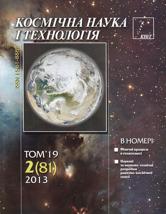 cover_2013-2